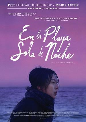 En la playa sola de noche - cartel de cine