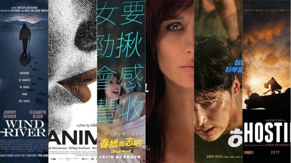 Carteles películas Sitges 2017