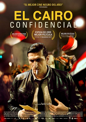 El Cairo confidencial - cartel de cine